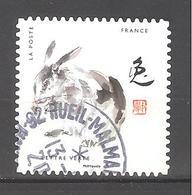 France Autoadhésif Oblitéré N°1377 (12 Signes Astrologiques Chinois) (cachet Rond) - France