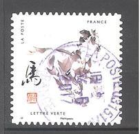 France Autoadhésif Oblitéré N°1380 (12 Signes Astrologiques Chinois) (cachet Rond) - France