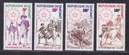 BENIN AERIENS N°  238 à 241 ** MNH Neufs Sans Charnière, TB (D8190) 100 Ans Indépendance Des USA - 1975 - Benin - Dahomey (1960-...)