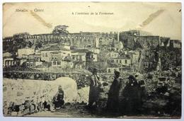Á L'INTÉRIEUR DE LA FORTERESSE - METELIN - Grèce