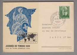 Schweiz PJ Tag Der Briefmarke 1939-12-03 Bern Französisch - Lettres & Documents