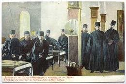 L'HOPITAL DU COUVENT St PANTELEÏMON Á MONT ATHOS - Greece