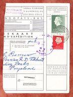 Paketkartenabriss, MiF Koenigin Juliana, Entwertet SGravenhage-Wouwermanstraat 1963 (68785) - 1949-1980 (Juliana)