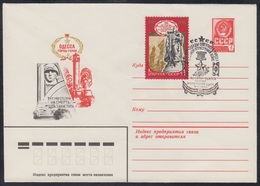 14043 RUSSIA 1980 ENTIER COVER Used 3815 ODESSA Ukraine HERO CITY WW2 MONUMENT SCULPTURE LIGHTHOUSE PHARE BEACON 30 - 1980-91
