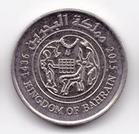 Bahrain,50 Fils 2015 - Bahrein