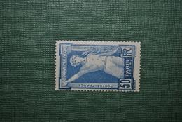 France 1924 Y&T 186 MNH Papier Sale - France