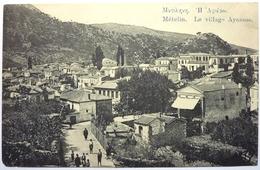 LE VILLAGE AYASSOS - MÉTELIN - Grecia