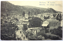 LE VILLAGE AYASSOS - MÉTELIN - Griechenland