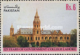 USED  STAMPS Pakistan - The 125th Anniversary Of Government College, Lahore -1989 - Pakistan