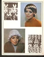 "K. USSR Soviet Russia 1979 - Women Fashion Cap Hat Knitting Pattern With Needles On The Backside Size 6"" X 7"" - Fashion"