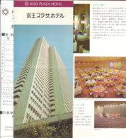 B1973 - Brochure GIAPPONE - JAPAN - KEIO PLAZA HOTEL 1971 - Dépliants Touristiques