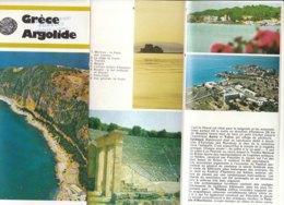 B1998 - Brochure GRECIA - ARGOLIDE 1973/MAP/MYCENES/TIRYNTHE/THEATRE D'EPIDAURE/PORTO CHELI - Dépliants Touristiques