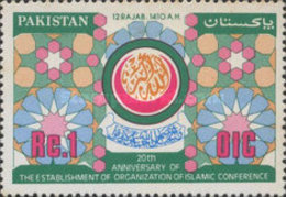 USED  STAMPS Pakistan - The 20th Anniversary Of Organization Of Islamic Conf  -1990 - Pakistan