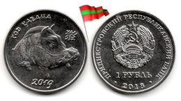 Transnistria - 1 Rouble 2018 (Year Of Pig - Année Du Cochon - UNC - 50,000Ex.) - Moldavie