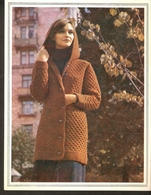 """K. USSR Soviet Russia 1979 Women Fashion Jacket With Hood Pattern With Needles On The Backside Size 6""""x7"""" - Fashion"""