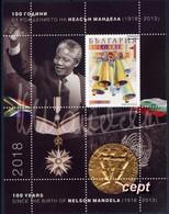 Nelson Mandela - 100 Years Of His Birth – Bulgaria / Bulgarie 2018 –    Souvenir Sheet - Blocs-feuillets
