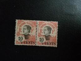 INDOCHINE PAIRE 76a+76* Mh Cote 14eu - Indochine (1889-1945)