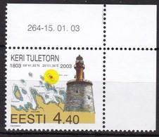 2003, EESTI, 455, Leuchtturm Keri (Kokskär).  MNH **, - Estonie