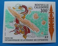 NOUVELLE CALEDONIE CENTENAIRE DE LA PRESENCE DES VIETNAMIENS 1991**  NON DENTELE - Neufs