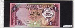 Banconota Kuwait 1  Dinar - Koweït