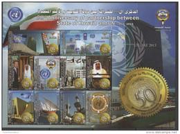 KUWAIT, 2013 ,MNH, 50TH ANNIVERSARY UN-KUWAIT PARTNERSHIP, BOATS, SHIPS, FLAGS, UN, UN DAY 2013, SHEETLET OF 10v - Ships
