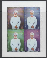 OMAN , 2014, MNH,NATIONAL DAY, SULTAN, SHEETLET OF 4v - Famous People