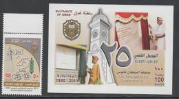 OMAN ,2011, MNH,  SULTAN QABOOS UNIVERSITY, EDUCATION,1v+S/SHEET - Stamps