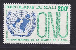 MALI N°  250 ** MNH Neuf Sans Charnière, TB (D8193) 30ème Anniversaire De La Charte De L' O.N.U. - 1975 - Mali (1959-...)