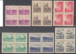 ESTONIA - Occupazione Tedesca - 1941 - Serie Completa Nuova In Quartine Yvert 4/9 - Estonie