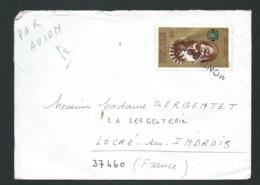 Cote D'ivoire - Yvert N° 417 Oblitéré Marque Linéaire  Montrésor Pour Loché Sur Indrois  ( Non Daté ,)  - Lx2703 - Ivory Coast (1960-...)