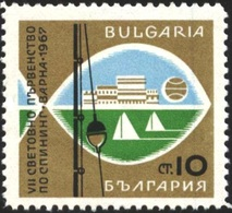 Mint Stamp  World Championship Of Spinning Fishing 1967 From Bulgaria - Bulgarie