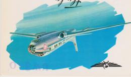 FLY BY AEROFLOT - QSL, RADIO, URSS, AVION - CPM TBon Etat (voir Scan) - 1946-....: Moderne