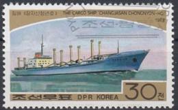 NORTH KOREA 1988. SCOTT 2762. SHIPS. CARGO SHIP JANGJASAN CHONGNYON-HO' - Corea Del Nord