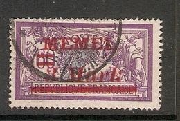 006724 Germany Memel 1922 3 Mark FU - Klaipeda