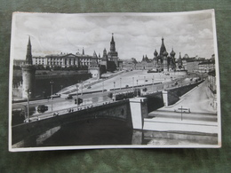 MOSCOW 1951 ( Scan Recto/verso ) - Russie