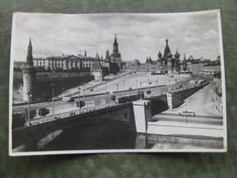 MOSCOW 1951 ( Scan Recto/verso ) - Rusland