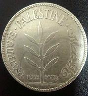 Palestine 100 Mils Silver 1935 - Egypte