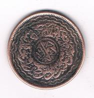 2 PAI (6) 1917 HYDERABAD INDIA /0406/ - Inde