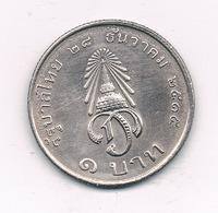 BAHT 1972 THAILAND  /0410/ - Thaïlande