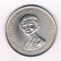 BAHT 1975 THAILAND  /0411/ - Thaïlande