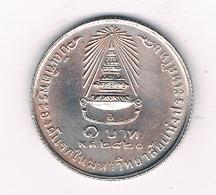 BAHT 1977 THAILAND  /0412/ - Thaïlande
