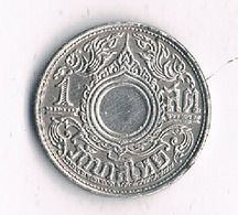 SATANG 1944 (mintage 500000ex) THAILAND  /0414/ - Thaïlande