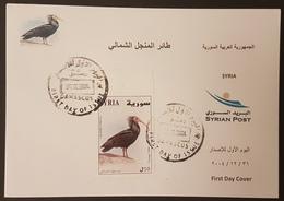 Syria 2004 FDC - Northern Bald Ibis Bird - Syrie