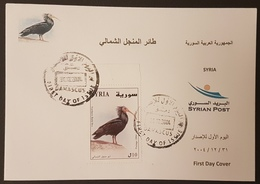Syria 2004 FDC - Northern Bald Ibis Bird - Syria
