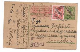 Serbia - Germany Occupation  WW2 Post Card RED Owerprint 1943 Belgarde To Mionica Cenzor 033 - Serbia