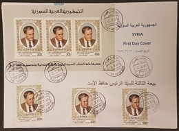 Syria 1985 FDC - 3d Election Of President Assad - Syria