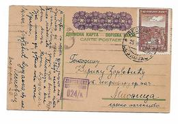 Serbia - Germany Occupation  WW2 Post Card Violet Owerprint 1943 Leskovac Nis Mionica CENZOR 024 - Serbia