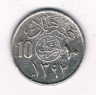 10 HALALA  AH 1392 SAOEDI ARABIE /0417/ - Arabie Saoudite