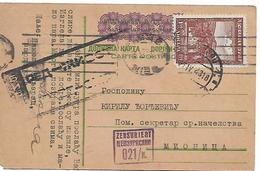 Serbia -Germany Occupation  WW2 1943 Violet Owerptint Leskovac Nis Mionica + Stamp Death - Live CANSEL RARE - Serbia