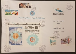 Syria 1987 FDC - Syrian Soviet Space Flight - A4 Size - Syria